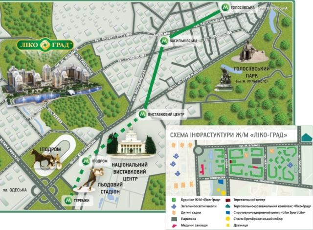 Схема инфраструктуры массива «