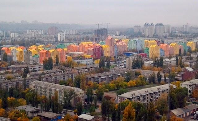 ЖК Комфорт Таун фото 1