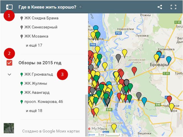 Новостройки на карте Киева и области 2