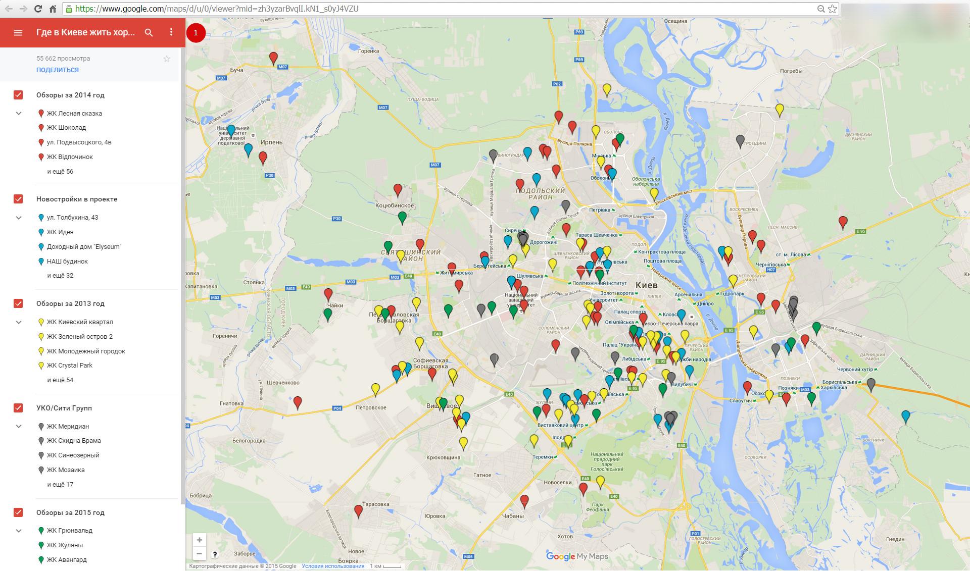 Новостройки на карте Киева и области 4