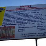 ЖК по проспекту Науки 58 фото