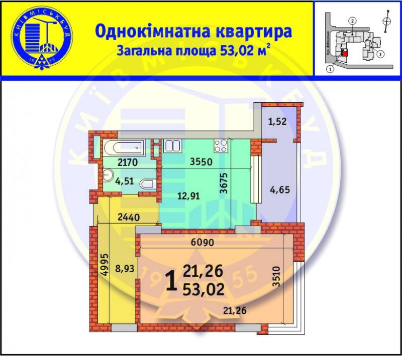 Лейпцигская 13 1 комнатная