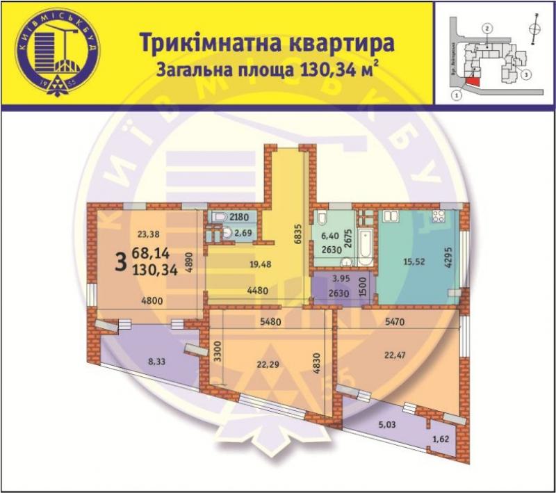 Лейпцигская 13 3 комнатная