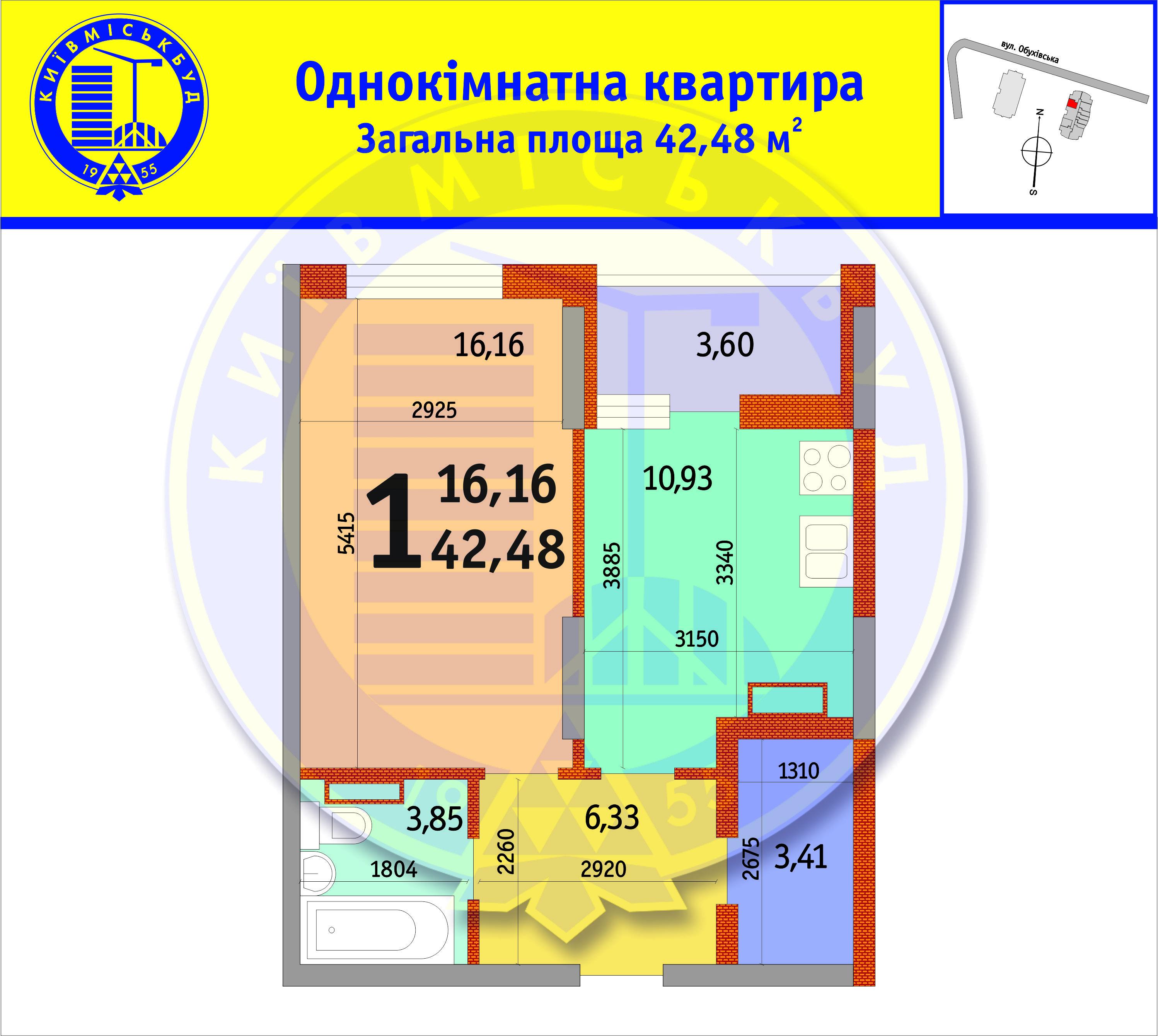 Обуховская 135 и 135А 1 комнатная квартира 2 очередь