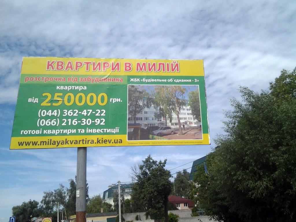 ZhK Milye kvartiry na foto-1
