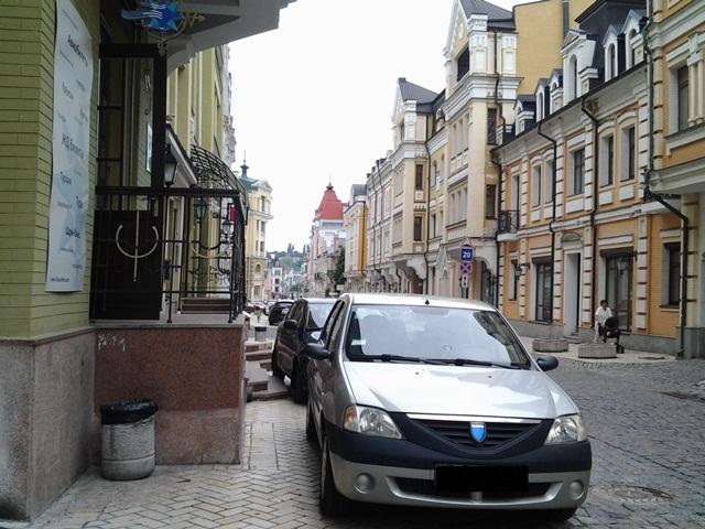 ZhK-Podol-grad-trotuar-1
