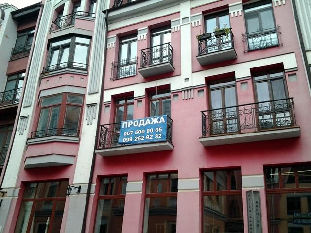 ZhK-Podol-grad-vozdvizhenka-prodazha