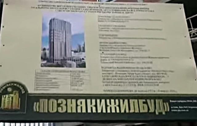 ЖК Royal Tower паспорт новый