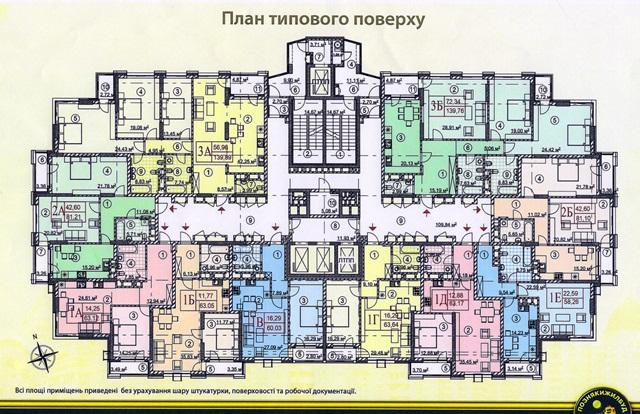 ЖК Royal Tower поэтажный план