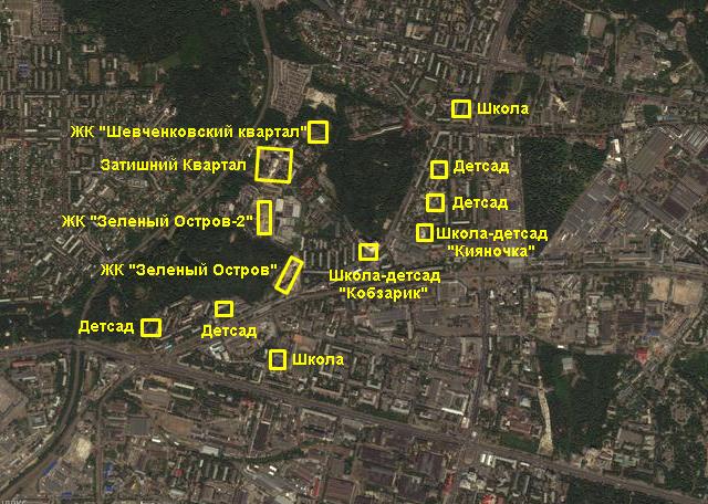 "ЖК ""Шевченковский квартал"" инфраструктура"