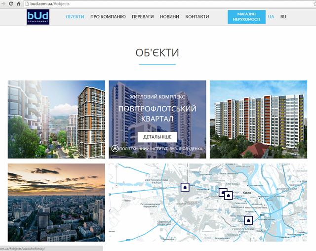 """ЖК """"Воздухофлотский квартал"""" квартал Буддевелопмент"""