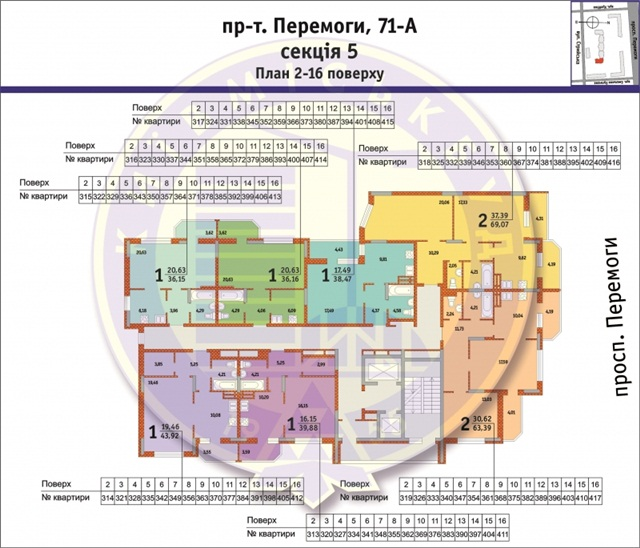 ЖК «Наш Будинок» секция 2