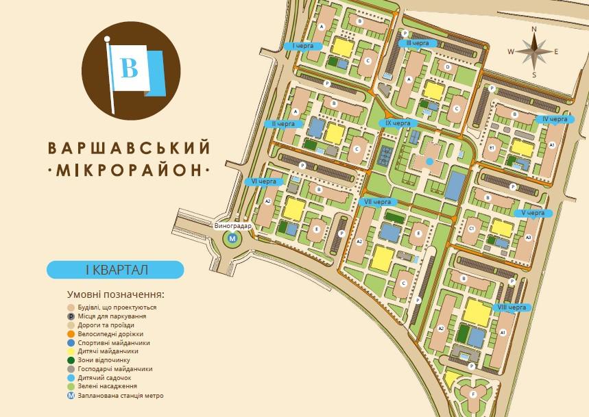 ЖК «Варшавский микрорайон» генплан