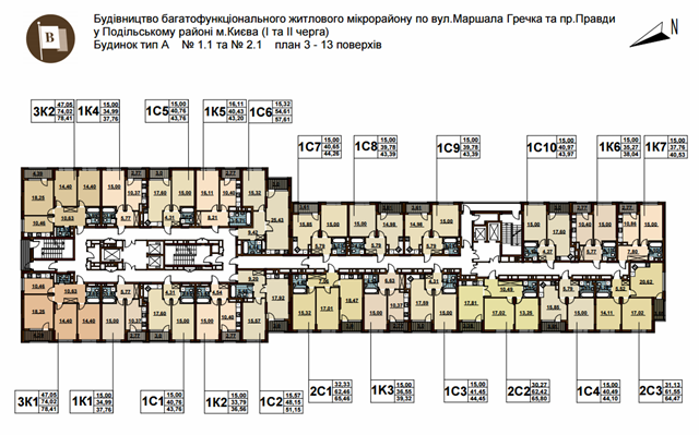 ЖК «Варшавский микрорайон» поэтажный план