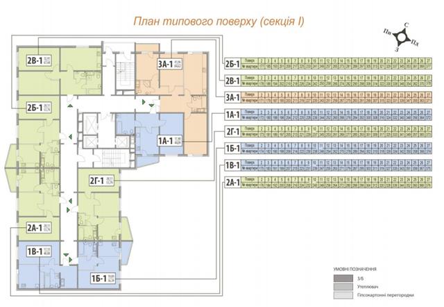 Дом по ул. Майорова, 6 поэтажный план