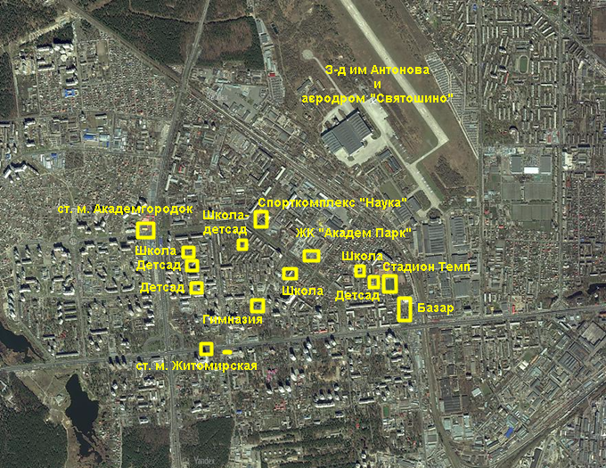 ЖК «Академ Парк» инфарструктура