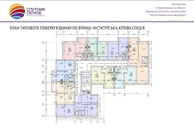 ЖК «Спутник-Гатное» институтская