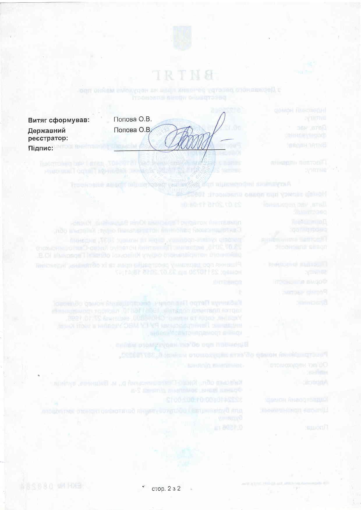 бланк декларац з пдв за лютий 2014 року