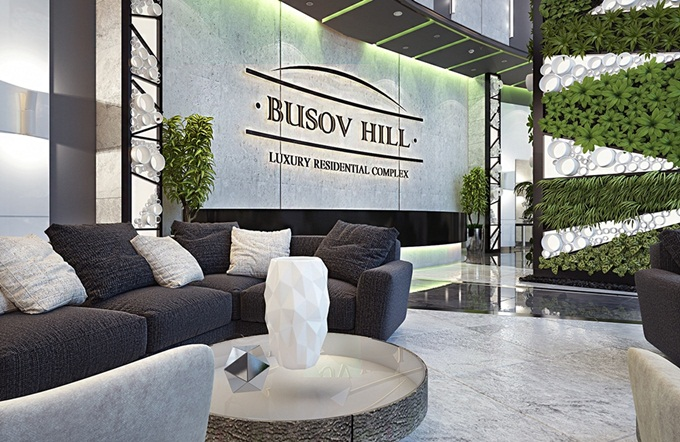 ЖК Busov Hill холл