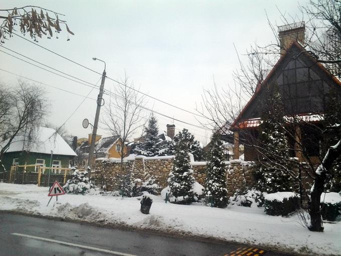 ЖК Busov Hill соседи 1