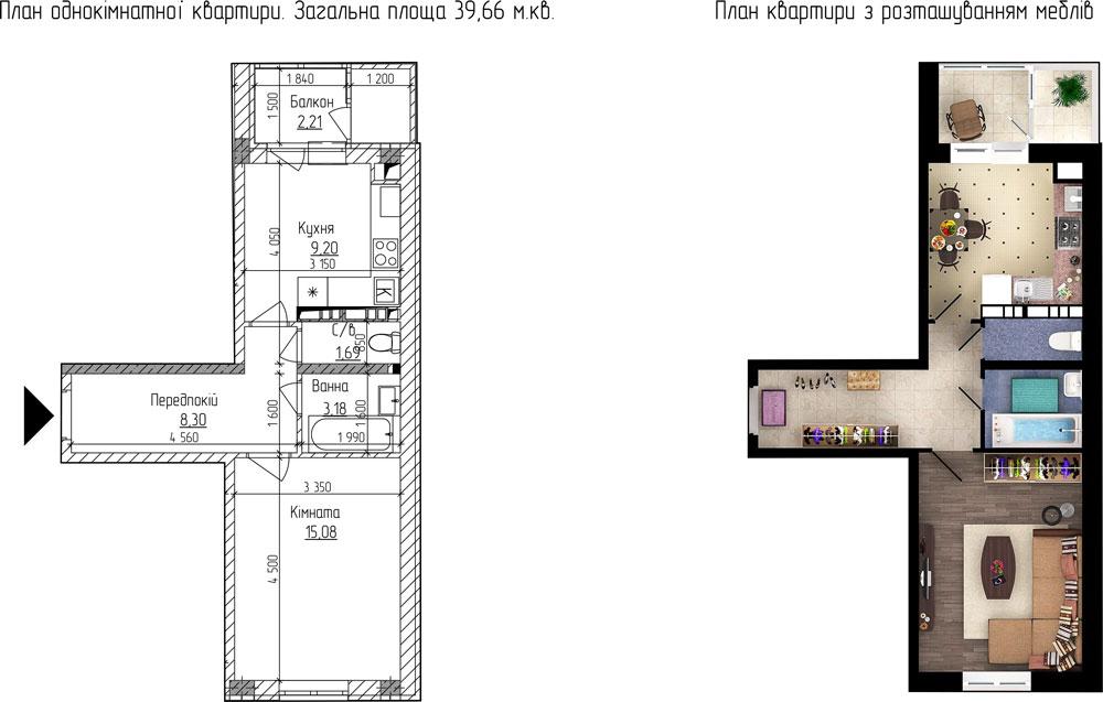 ЖК «Новая Буча» 1 комнатная 2