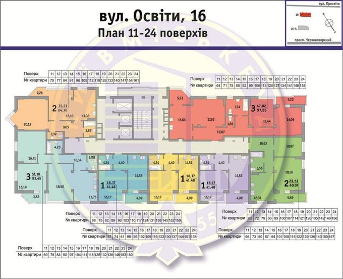 ЖК «Освиты» от КГС 3 поетажный план 11-25 этажа