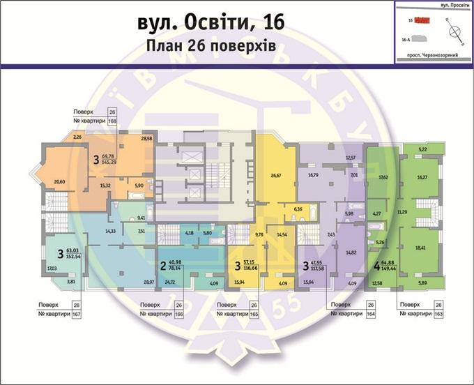 ЖК «Освиты» от КГС 3 поетажный план 26 этажа