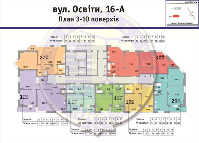 ЖК «Освиты» от КГС 3 поетажный план 3-10 этажа