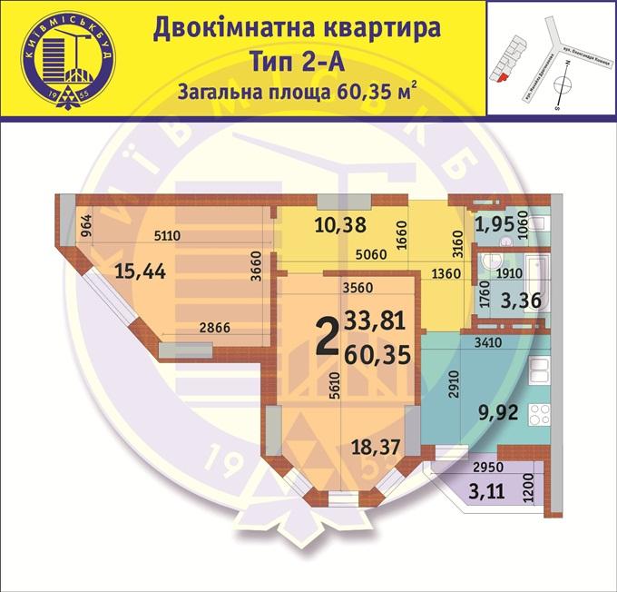 ЖК по ул. Драгоманова, 35 2 к квартира