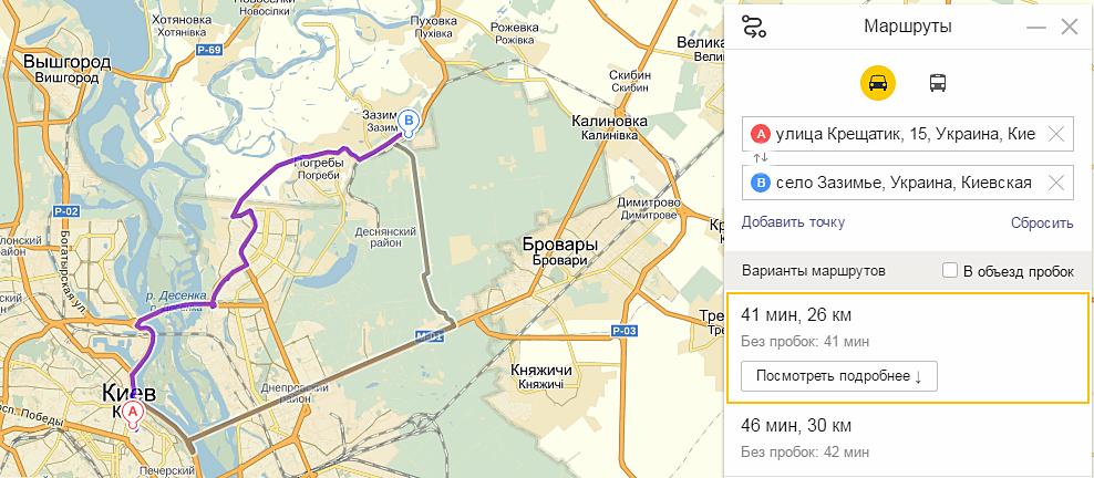 ЖК «Десна Резиденс» маршрут
