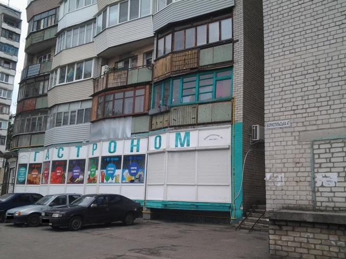 ЖК «Оберег» от Укрбуда гастроном
