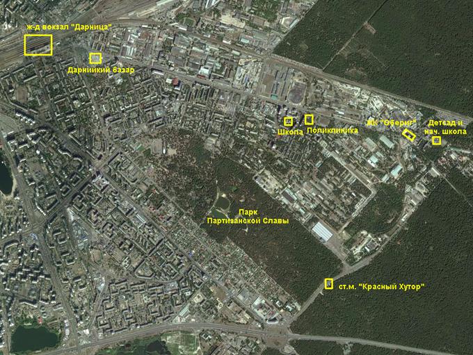 ЖК «Оберег» от Укрбуда инфраструктура