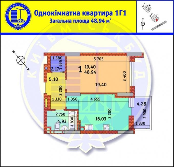ЖК на Панельной от КГС однокомнатная квартира