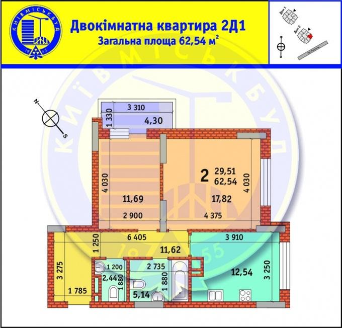 ЖК на Панельной от КГС двухкомнатная квартира