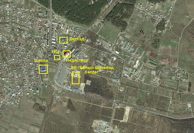 ЖК «Белый Шоколад. Center» в Белогородке инфраструктура