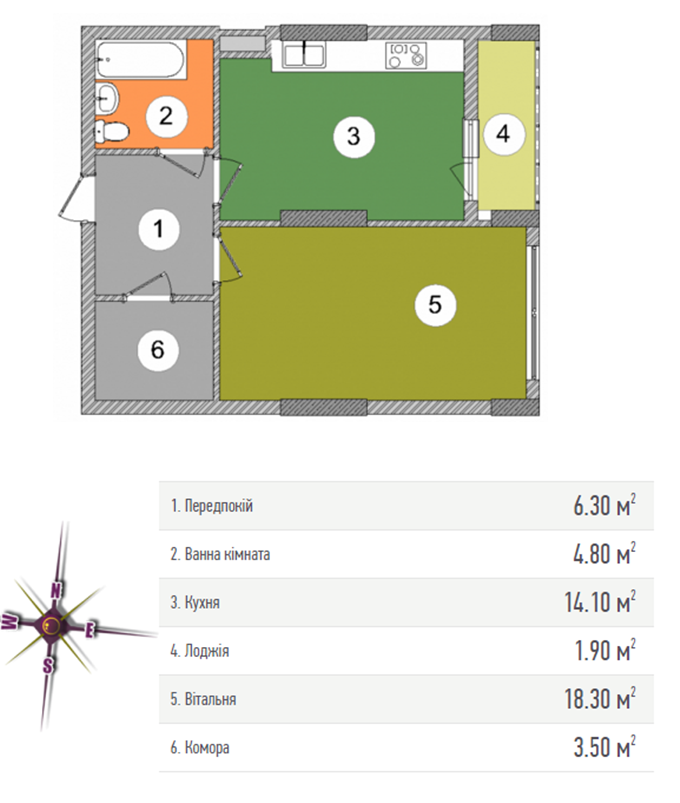ЖК «Бристоль» от ГЕОС планировка однокомнатной квартиры
