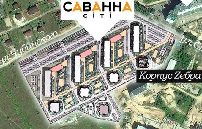 ЖК «Саванна Сити» генеральный план / генплан