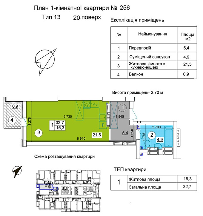 ЖК на Теремковской, 3 от Спецжитлофонда планировка однокомнатной квартиры студио