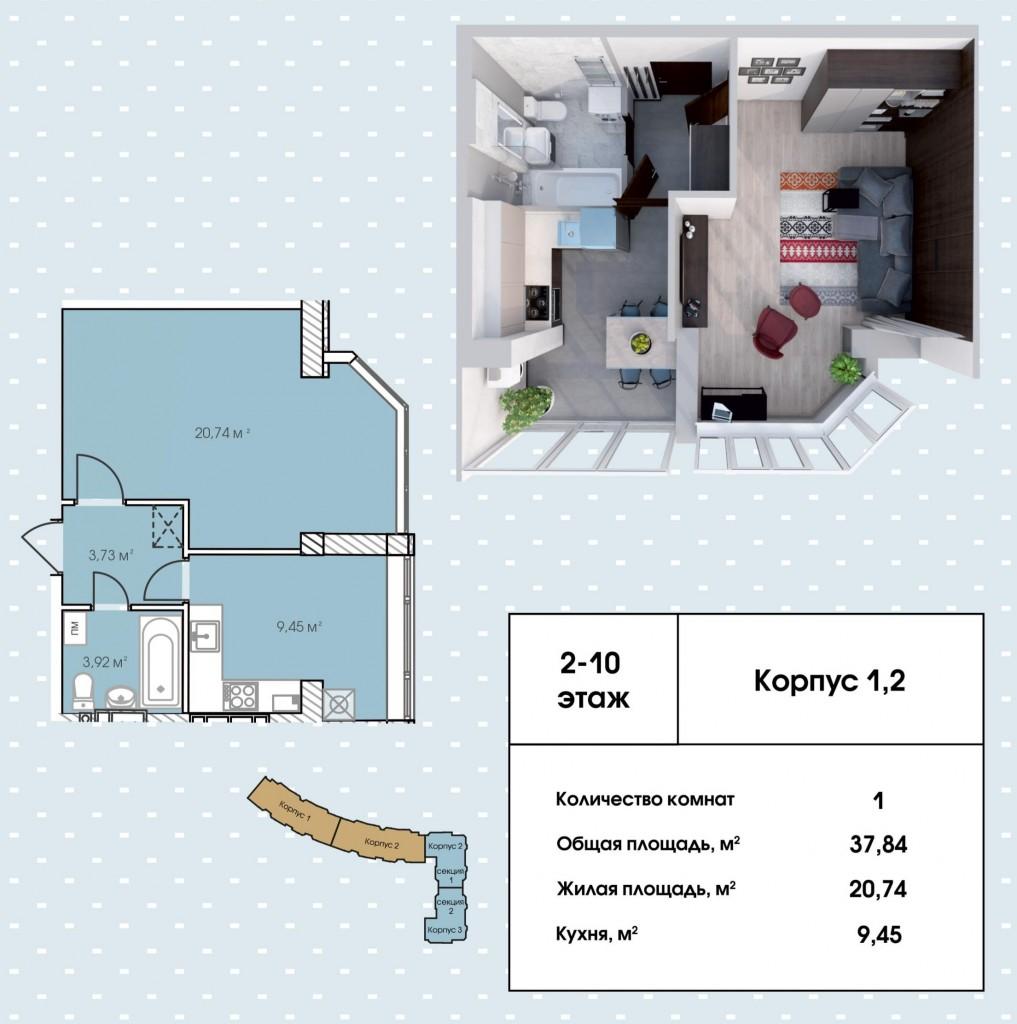 ЖК Эко Парк в Петропавловской Борщаговке планировки квартир