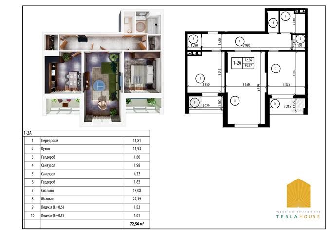 ЖК Фемили Таун - ЖК Тесла Хаус на ул. Дехтяревская планировка двухкомнатной квартиры