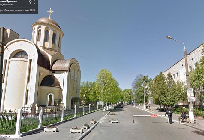 ЖК «Кирилловский Гай» от Укрбуд улица Благоустовская