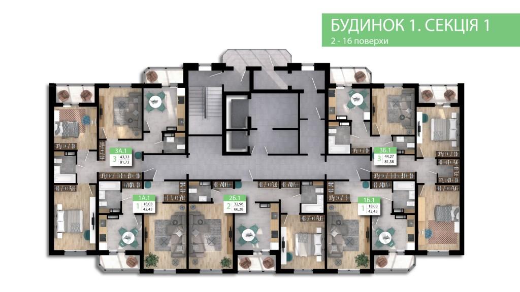 ЖК Парковый квартал «Город цветов» поэтажный план первого дома