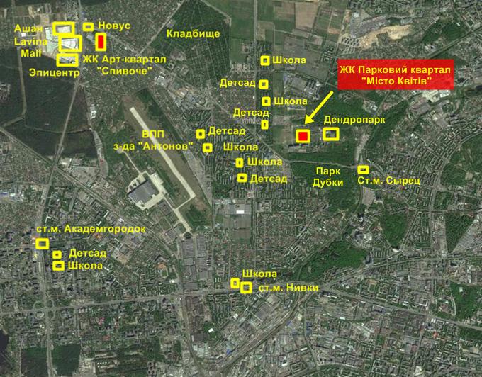 ЖК Парковый квартал «Город цветов» инфраструктура