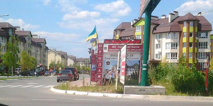 ЖК Софиевская Сфера в Софиевской Борщаговке рядом ЖК Львовский Маеток