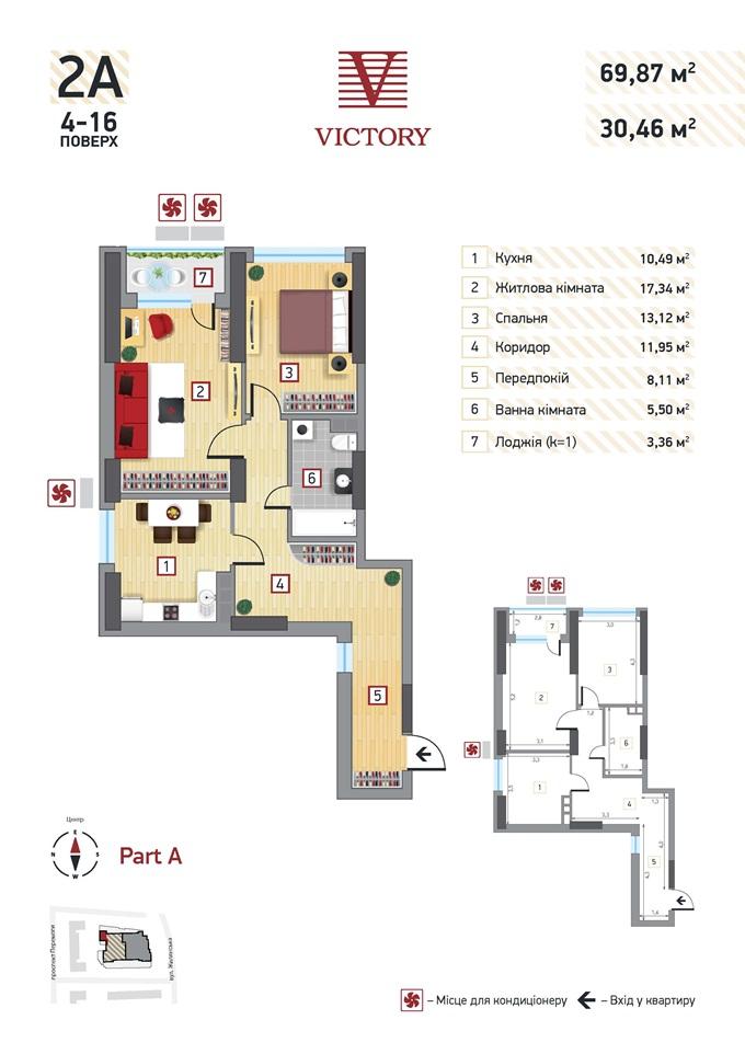 ЖК Виктори В на Победы планировка двухкомнатной квартиры