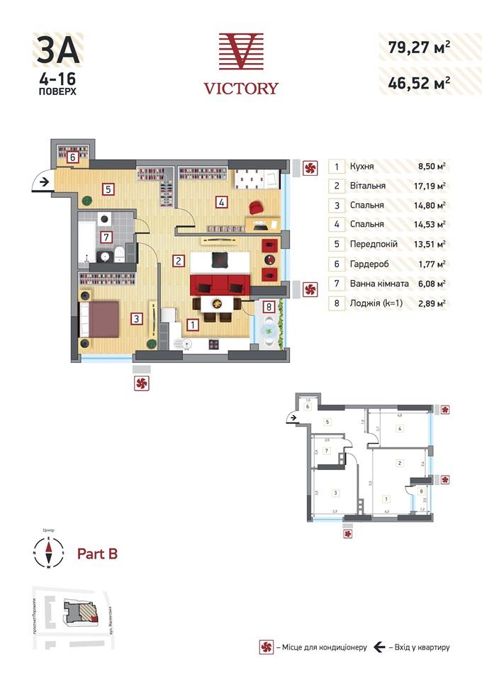 ЖК Виктори В на Победы планировка трехкомнатной квартиры