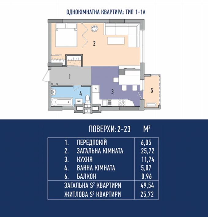 ЖК Адамант планировка однокомнатной квартиры