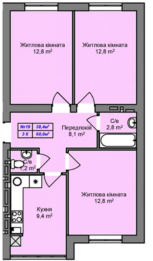 ЖК «Пражский Квартал-2» в Петропавловской Борщаговке планировка трехкомнатной квартиры