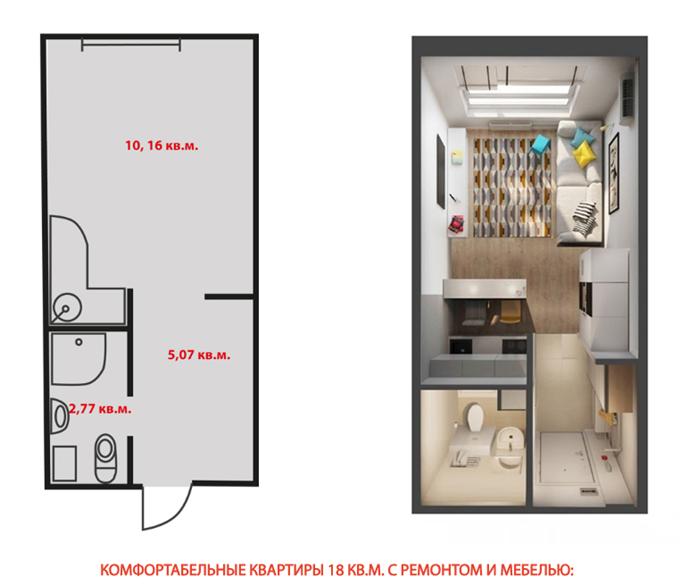 ЖК Смарт Хаус на Отрадном планировка однокомнатной квартиры 18 квадратных метров
