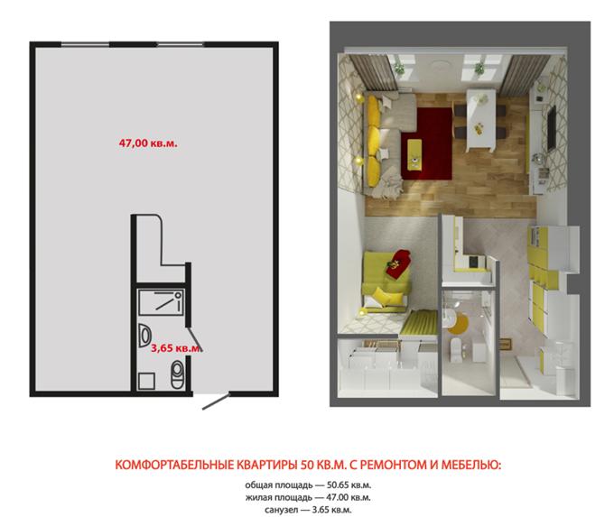 ЖК Смарт Хаус на Отрадном планировка однокомнатной квартиры 50 квадратных метров